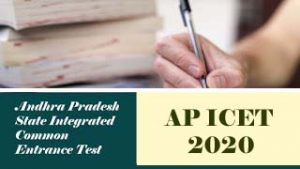 AP ICET 2020, ICET 2020 :  Exam date, Notification, Eligibility, Fee, Online Application Form