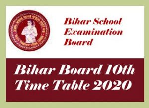 Bihar Board 10th Time table 2020, Download BSEB 10th Routine