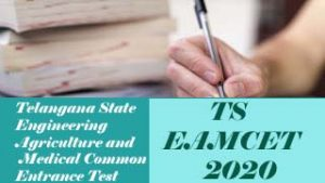EAMCET 2020, TS EAMCET 2020 : Notification, Exam date, Eligibility, Application form