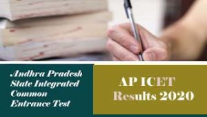 AP ICET Results 2020, Date of AP ICET 2020 Results