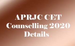 APRJC Counselling 2020, APRJC Counselling Date 2020, APRJC 2020 Counselling