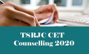 TSRJC Counselling 2020, TSRJC Counselling Date 2020, TSRJC 2020 Counselling