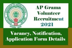 AP Grama Volunteer Recruitment 2021, AP Grama Volunteer Notification 2021