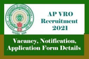 AP VRO  2021, AP VRO Upcoming Recruitment 2021 : Notification, Exam date, Eligibility, Application form,