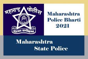 Maharashtra Police Recruitment 2021, Maharashtra Police Bharti 2021 for Constable, SI : Vacancy, Notification, Exam date, Eligibility