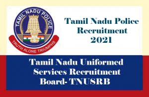 Tamil Nadu Police Recruitment 2021,TN Police Recruitment 2021, TNUSRB Recruitment 2021 : Notification, Dates, Eligibility, Application form