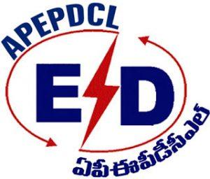 APEPDCL Recruitment 2022