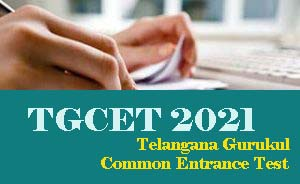 TGCET 2021/ TG Gurukul CET 2021 / TS Gurukul CET 2021 /Telangana Gurukul CET 2021