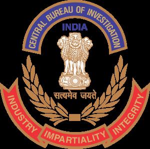 CBI Recruitment 2021, CBI Vacancy 2021 for Inspector