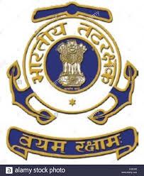 Indian Coast Guard Recruitment 2021, Vacancy-Navik (GD, DB), Yantrik