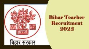 Bihar Teacher Recruitment 2022