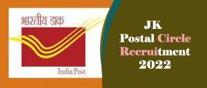 JK Postal Circle Recruitment 2022, JK Post Office Recruitment 2022